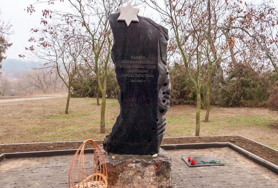 Памятник жатвам Холокоста в Тирасполе